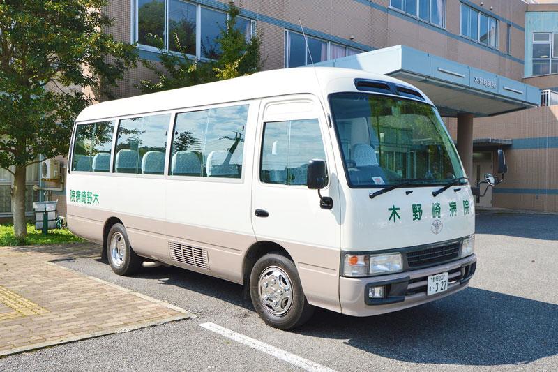 木野崎病院シャトルバス